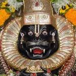 Narasimha Prayers Arati Mobile App