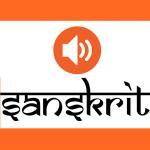 Bhagavad Gita Sanskrit Audio App
