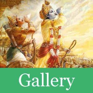 Bhagavad Gita Sloka Image Gallery