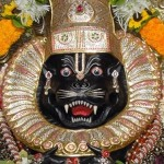 Narasimha Prayers Arati Mobile App